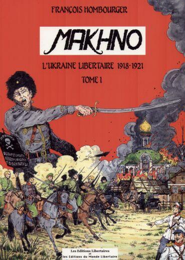 Makhnot1_18112003