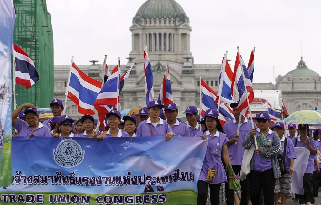 b1m_Bangkok